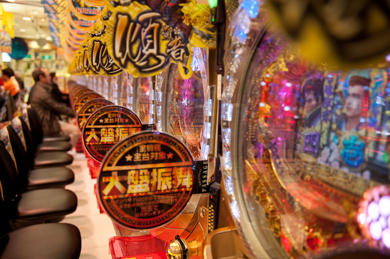 pachinko slot machine