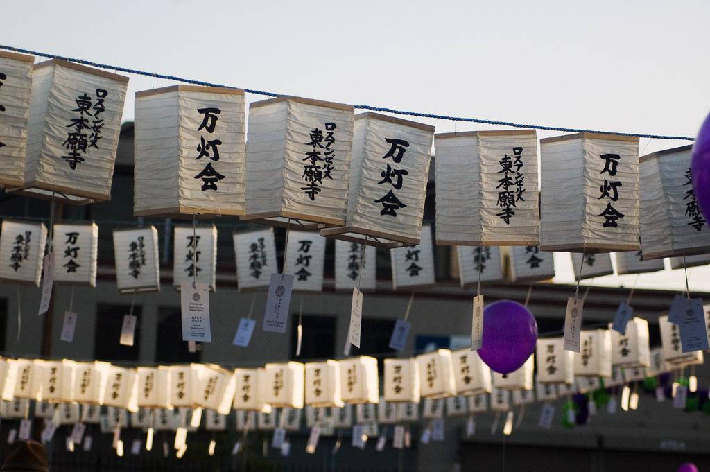 Obon festival with lanterns