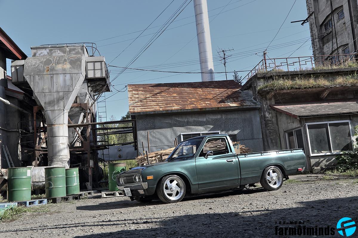 Good old Datsun - Farmofminds
