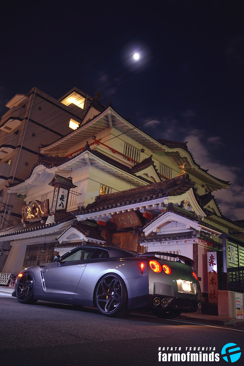 Tokyo Godzilla