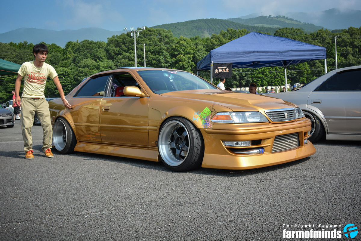 Offset Kings Japan (132)