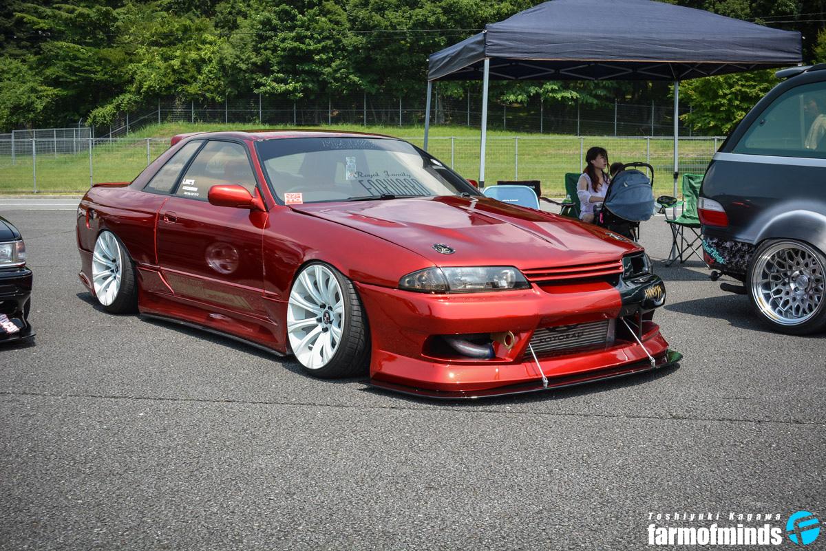 Offset Kings Japan (261)